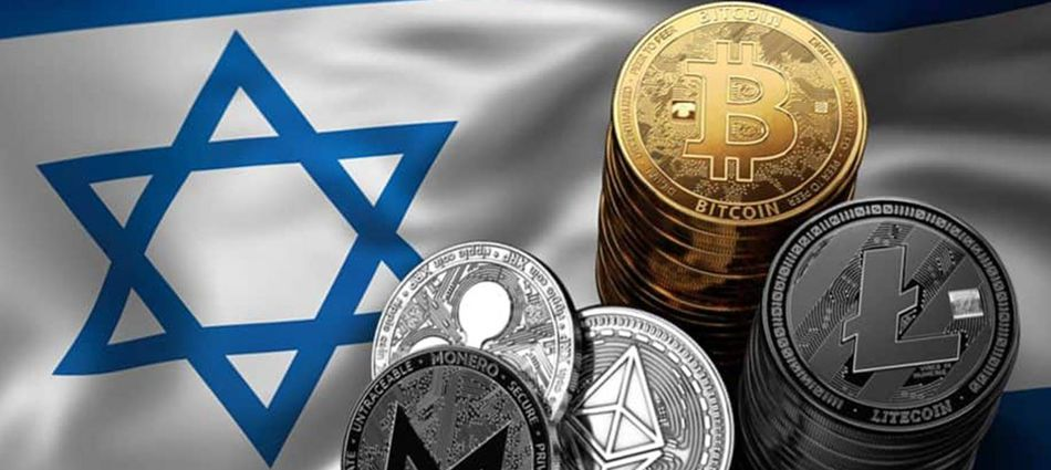как перевести деньги в Израиль