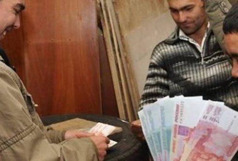 перевести деньги в Узбекистан