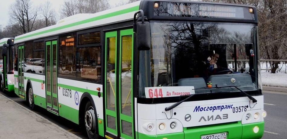 как стать водителем автобуса