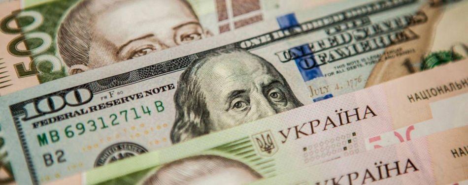перевести деньги с Украины в Россию с карты на карту