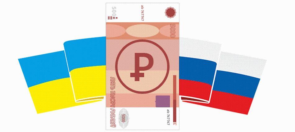 перевод денег на Украину
