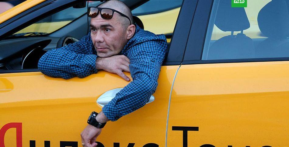 сколько получают в Яндекс.Такси