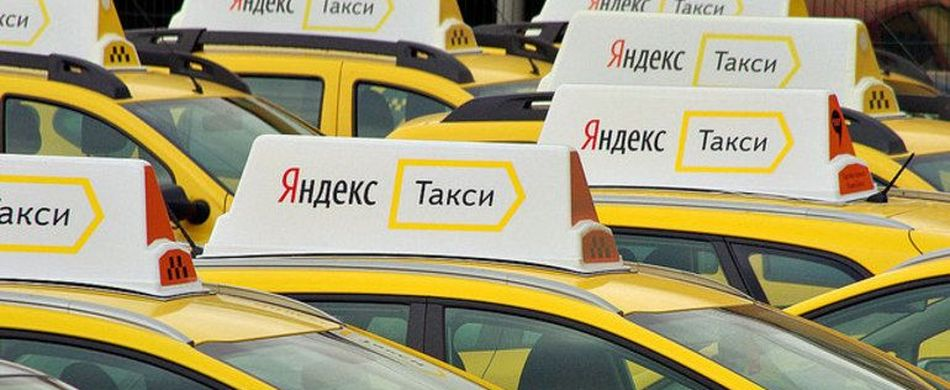 сколько зарабатывают в Яндекс.Такси