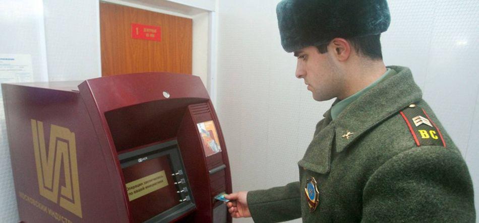 В чечне сколько платят контрактникам. Выяснено, сколько получают российские контрактники в сирии.