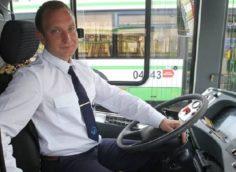 зарплата водителя автобуса