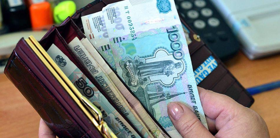 сколько получают в Нижнем Новгороде