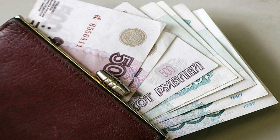 заработная плата в Екатеринбурге