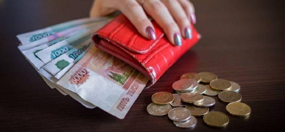 заработная плата в Краснодаре