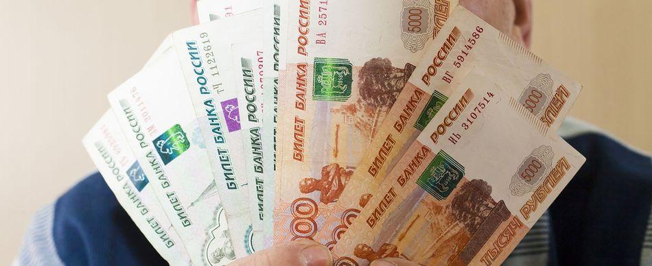 заработная плата в Самаре