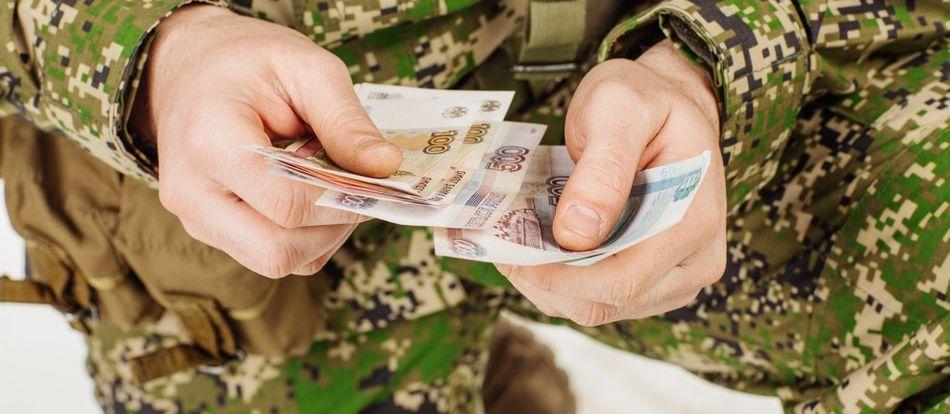 зарплата у солдата-срочника