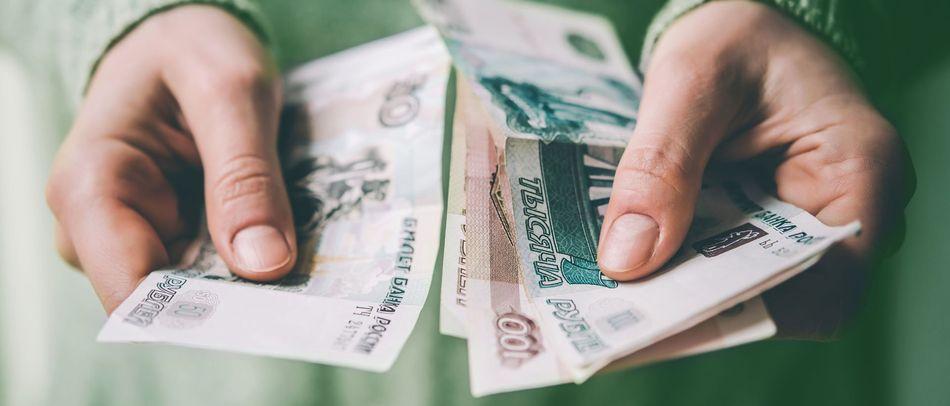 минимальная зарплата в Красноярске