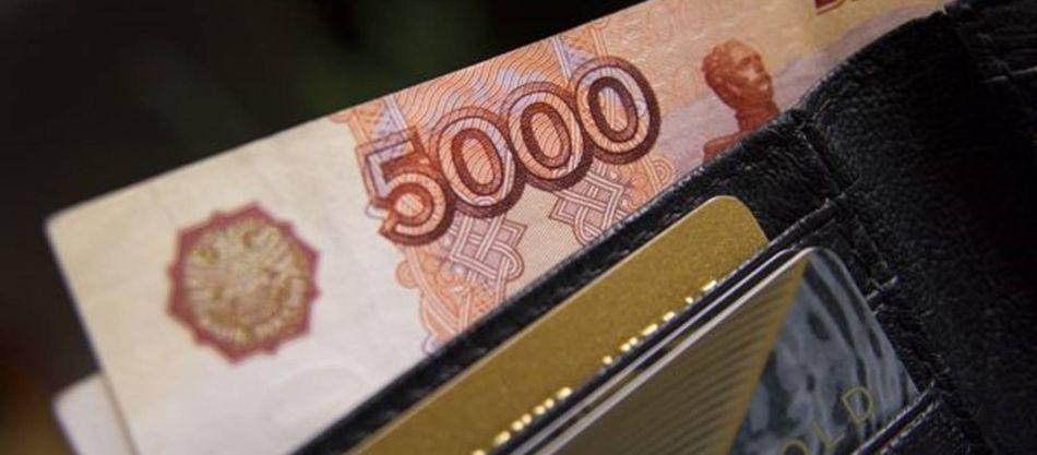 средняя зарплата в Новосибирске