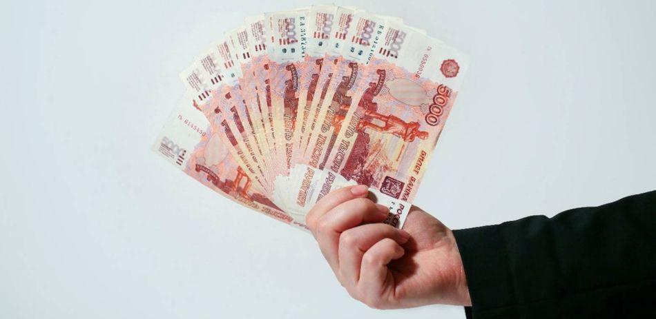 сколько платят в Ульяновске