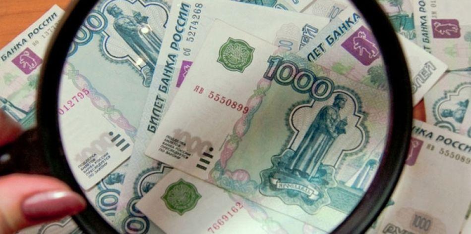 сколько платят в Волгограде