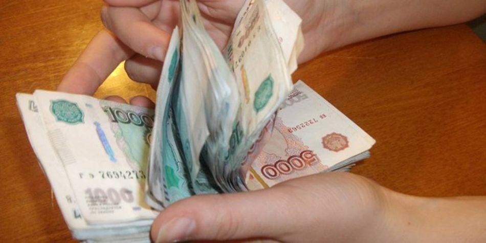 сколько платят в Новосибирске