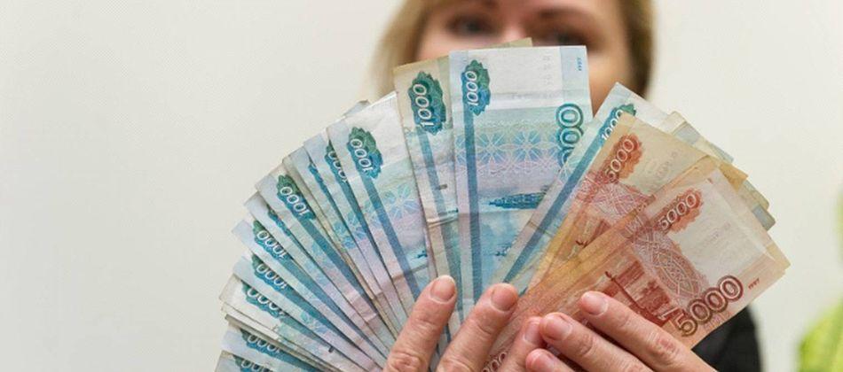 заработная плата в Хабаровске