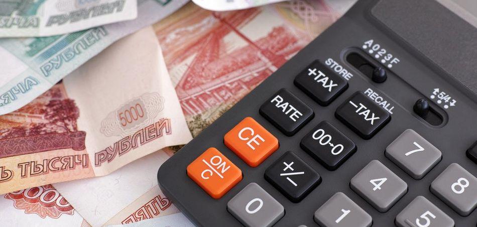 заработная плата в Перми