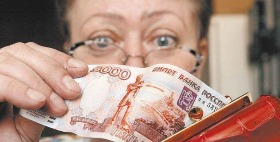заработная плата в Саратове