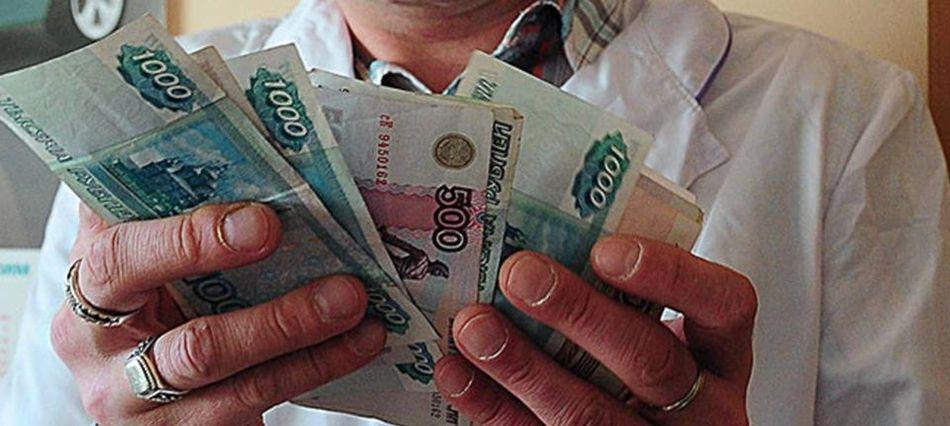 заработная плата в Новосибирске