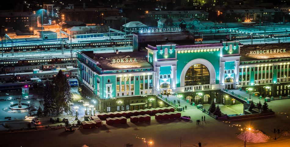 зарплата в Новосибирске