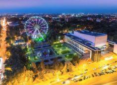 зарплата в Ростове-на-Дону